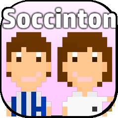 Jan and Jim - Soccinton