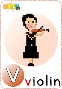 Phonics V Violin_tn